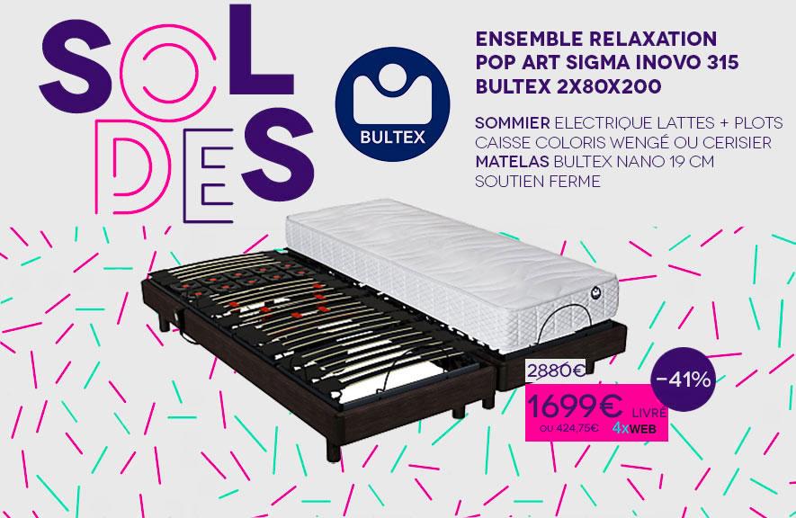 Soldes Ensemble Pop Art Sigma Bultex 4 fois